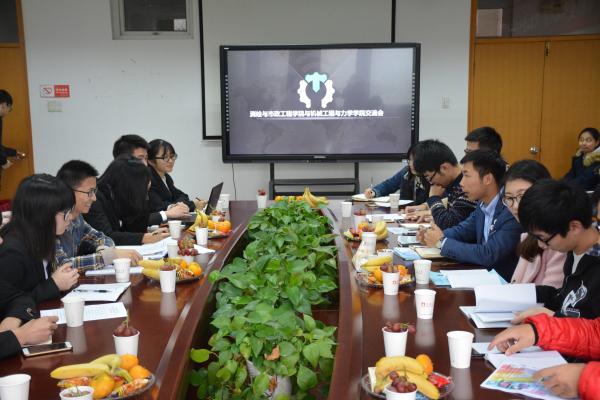 我院与浙江水利水电学院测市学院开展团学工作交流
